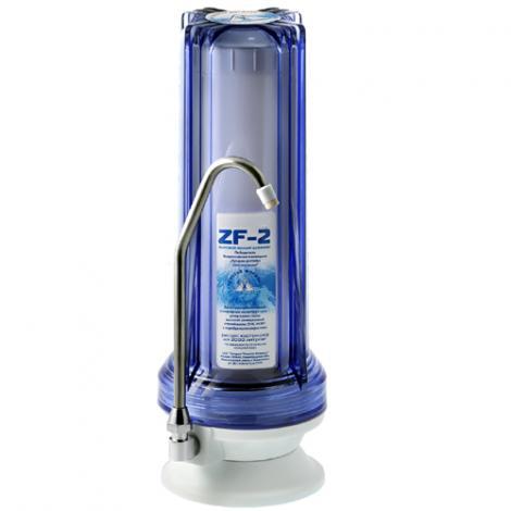 Víz szűrő vízcsappal